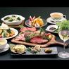 焼肉 AZUMA 伊万里店のおすすめポイント1