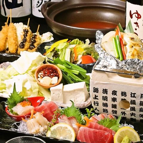 魚料理 馬刺しが名物 家庭料理 かわじ 武蔵浦和