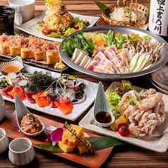 個室居酒屋 なごみ NAGOMI 本八幡店のコース写真