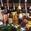 焼酎は50種類・日本酒は10種以上、常時ストック♪隠し酒もご用意しているのでお気軽にスタッフまで