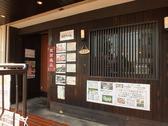 yakinikuキッチンあさちゃんの雰囲気2