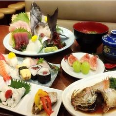 魚喜のコース写真