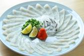 ふぐよし総本店 綱島のおすすめ料理2