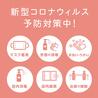 ビストロ バンビーナ Bambina 上野駅前店のおすすめポイント1