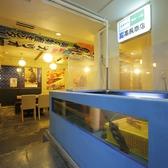横浜イカセンターの雰囲気2