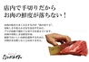 焼肉ダイニング なんべんでんのおすすめポイント2