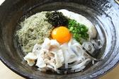 ふぐよし総本店 綱島のおすすめ料理3