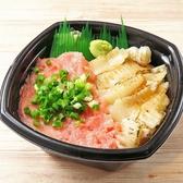 ふじ屋どん八 足立竹の塚店のおすすめ料理2