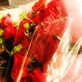 花束、手配いたします!