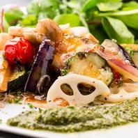 旬のお野菜や山菜などをふんだんに使った「創作和食」