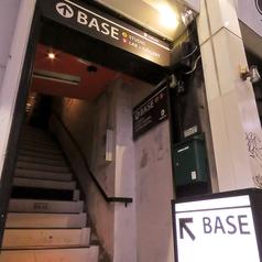BASE ベースの外観2