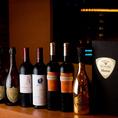 ワインも多種多様にご用意しております。