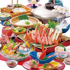 富士甲羅本店 八宏園のコース写真
