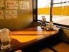 来来亭 小牧店のおすすめポイント2