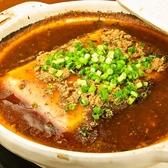肉汁餃子製作所 ダンダダン酒場のおすすめ料理2