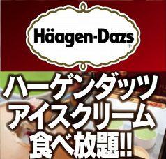 但馬屋 心斎橋グランドホテル大阪店のおすすめポイント1
