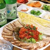 韓国料理専門店 さらんばんの雰囲気3