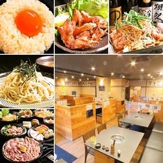 焼き鳥 Dining ハマー 八尾店の写真
