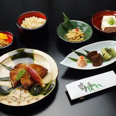 京料理 筍亭の写真