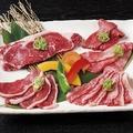 料理メニュー写真吟選盛合せ <お肉320g・2~3名さま>