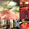 Japanese Dining Daigo 桜邸のおすすめポイント3