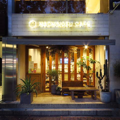 はちの巣cafe.(ハチノスカフェ) 矢場店