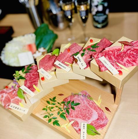 【最高級7種のお肉を違った味で堪能】極上贅沢しゃぶしゃぶコース〈全13品〉l※要予約