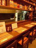にしむら家 琉球料理の雰囲気2