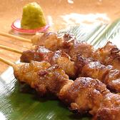 炭焼 まさのおすすめ料理2