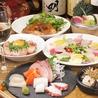 旬彩酒肴 ひな田のおすすめポイント3