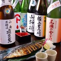 日本酒全20種以上。贅沢な一杯を