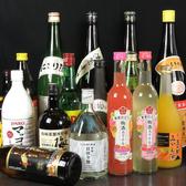 養老乃瀧 高城店のおすすめ料理3
