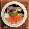料理メニュー写真イクラと鮭ハラコの釜飯