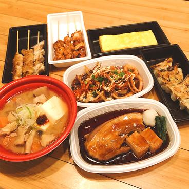 武屋食堂 広瀬通り店のおすすめ料理1