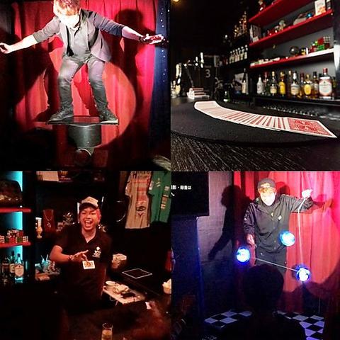 プロマジシャンと大道芸人が織りなす不思議なマジックと驚愕のパフォーマンス!!