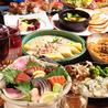 WORLD JAPANESE FOODIN' ENのおすすめポイント1