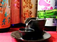 厳選した日本酒を全国から取り揃え。