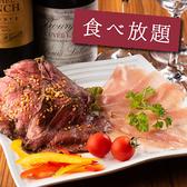 肉バル バーデンバーデン Baden Baden 名駅店のおすすめ料理3