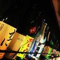 気分に合わせて店主オススメの日本酒で乾杯♪ファン泣かせのレア酒もご用意しております。