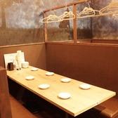6名様で使える充実のテーブル席