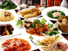 努努龍のおすすめ料理1
