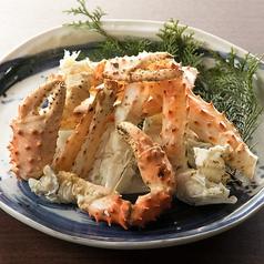 料理メニュー写真いばら蟹の炙り