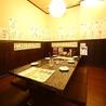 ホルモン焼肉酒場 元町ロマンス 多治見店のおすすめポイント3