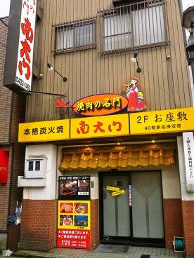南大門 富山 桜木町店の雰囲気1