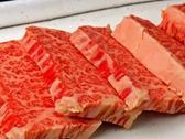 炭火焼肉 まるふくのおすすめ料理2