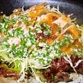 料理メニュー写真越乃鶏モモ塩焼きネギソース