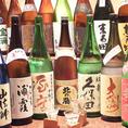 日本酒を豊富に取り揃えております。道内地酒は全8蔵より取り揃え、他全国より厳選したお酒を有名どころから時期のお酒など20種類以上常備しておりますので、お気に入りのお酒がきっと見つかります。