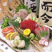 居酒屋 本陣 梅田のおすすめ料理3