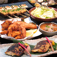 ますきち 国泰寺店のおすすめ料理1
