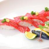 寿司茶屋 桃太郎 池袋西口店のおすすめ料理2